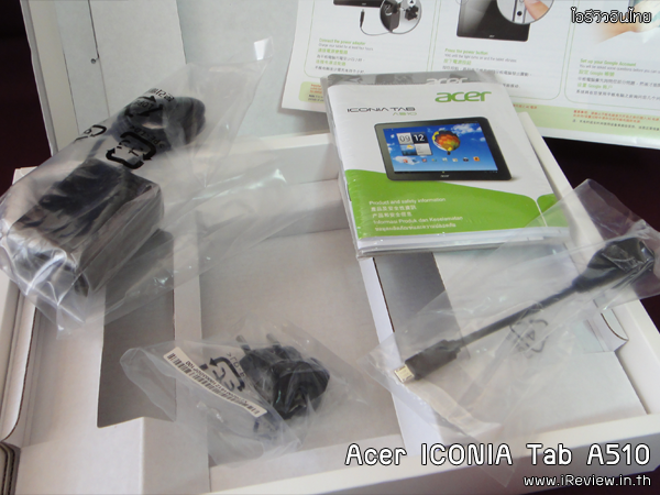 Acer ICONIA Tab A510-28