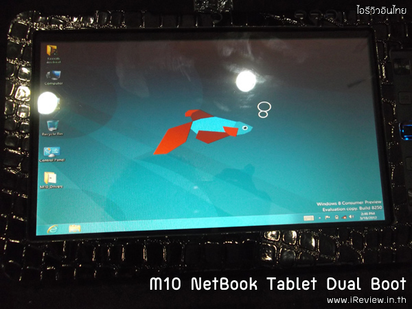 M10 Tablet Windows-18