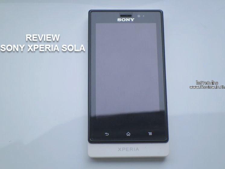 Sony Xperia Sola-33