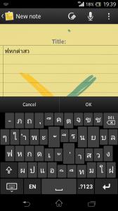 Screenshot_2013-02-12-19-39-40