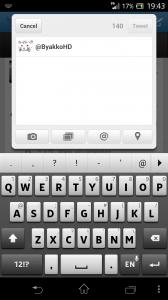 Screenshot_2013-02-12-19-43-32