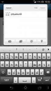 Screenshot_2013-02-12-19-43-43