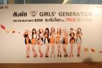 พาชมงานเปิดตัว True Beyond 3G, 4G, Tablet พร้อม Girls' Generation