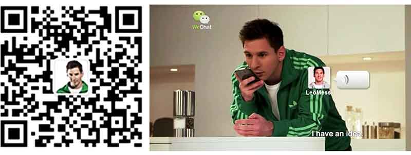 WeChat_Football icon Lionel Messi