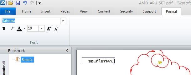 2556_11_16_14_01_05_AMD_APU_SET.pdf_iSkysoft_PDF_Editor