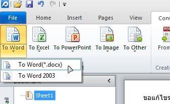 2556_11_16_14_03_34_AMD_APU_SET.pdf_iSkysoft_PDF_Editor