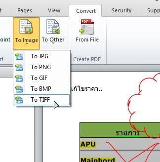 2556_11_16_14_08_49_AMD_APU_SET.pdf_iSkysoft_PDF_Editor