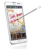 [PR] LG G Pro Lite ตอบไลฟ์สไตล์ทุกฟังก์ชั่น ที่สุดของความคุ้มค่าในมือคุณ