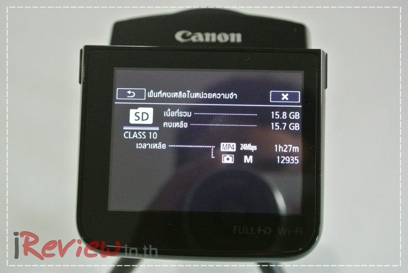 Review_Canon_Legria-mini (20)