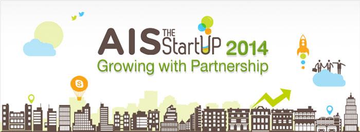AIS The StarUP 201 (1)