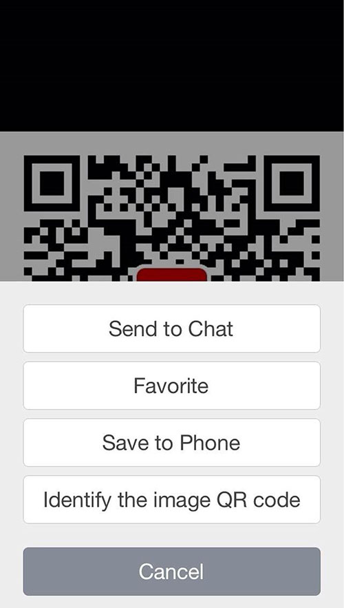 WeChat-5.4-QR-Code-Recognizer