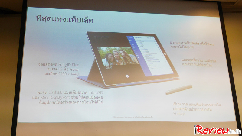 Microsoft Surface 3 Workshop