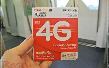 "4G เน็ตซิมจาก True ""ซิมเติมเงินก็ใช้ 4G ได้"""