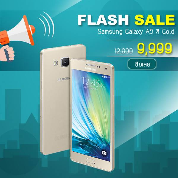 Galaxy A5 - ShopAt7 Sale 9999
