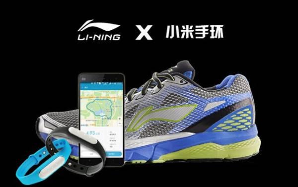 Xiaomi_Mi_Band_shoe_Version-tech-boom.com-03