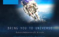 [PR] vivo ชวนร่วมลุ้นของรางวลมากมายกับกิจกรรม vivo Smartphone: Bring You to Universe