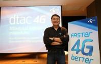 [PR] Dtac ตอกย้ำให้บริการ 4G บนคลื่น 1800MHz ก่อนใครใช้ได้แล้ววันนี้