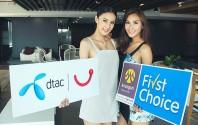 [PR] Dtac ร่วมกับบัตรเครดิตกรุงศรี เฟิร์สช้อยส์ มอบโปรโมชั่นให้เป็นเจ้าของ iPhone ในราคาสุดคุ้ม