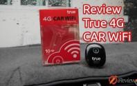"""รีวิว – True 4G Car Wifi """"เปลี่ยนรถบ้าน ๆ ให้ใช้ Wi Fi ได้หลายคนในคันเดียวกัน"""""""