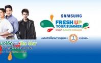 """[PR] Samsung เปิดตัวแคมเปญ """"Fresh Up Your Summer"""" รับวันแรงงาน ขนศิลปินดาราสร้างสีสัน  มอบสิทธิ์ลุ้นซื้อสินค้า Samsung ในราคา 1 บาท"""