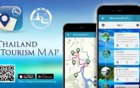 "[PR] พร้อมดาวน์โหลดแล้ว วันนี้ ""THAILAND TOURISM MAP"" แอพฯ ใหม่ล่าสุด โดยการท่องเที่ยวแห่งประเทศไทย (TAT)"