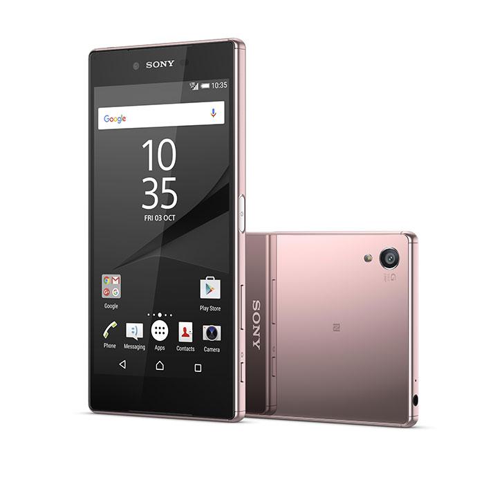 Z5-Premium-Rose-Gold-1