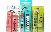 [PR] เลือกปลั๊กไฟ Data Power เป็นของขวัญให้แม่