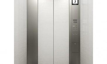 Hitachi_New-Machine-Room-Less-Elevator
