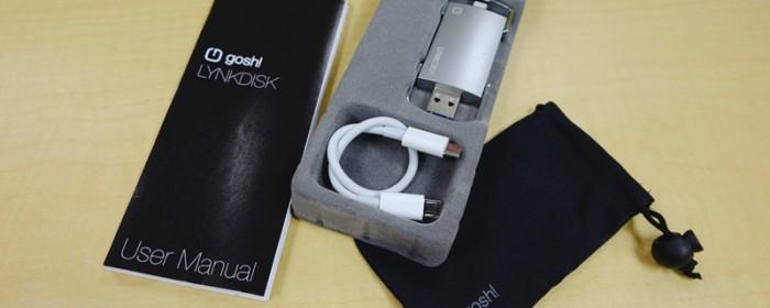 """รีวิว – Gosh LynkDisk """"เพิ่มความจุสมาร์ทโฟน iOS และ Android"""""""