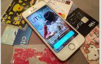 """รีวิว – UTU แอปพลิเคชันสำหรับบัตรเครดิต """"ยิ่งรูด ยิ่งได้"""""""