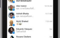 [PR] Messenger Lite เปิดให้บริการในประเทศไทยแล้ววันนี้