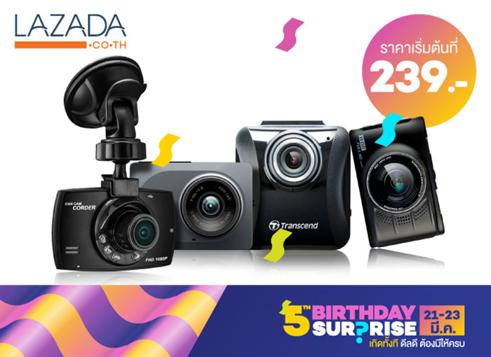 Lazada-Car-Camera-promotions-for-Birthday-Campaign
