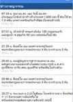 News Today04