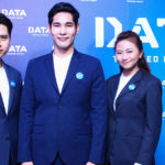 DATA Trusted Power (3)