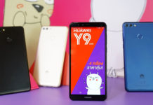 HUAWEI Y9 2018_PR Scoop for Summer (4)