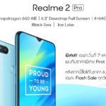 Realme 2 Pro 4+64GB -1
