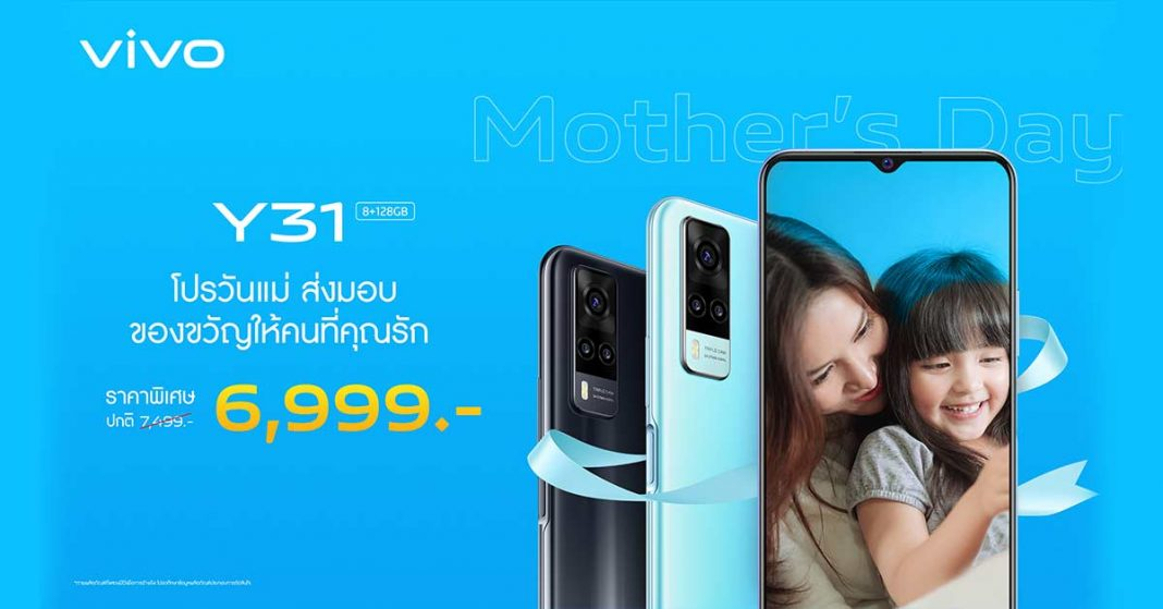 Y31_MotherDay_Twitter
